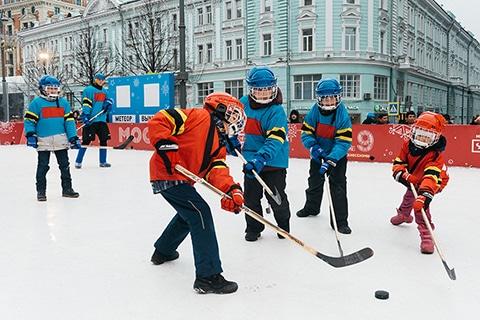 Hokej i lodowisko dla dzieci